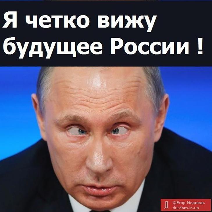 Как соцсети приветствуют Путина с Днем рождения — DSnews.ua