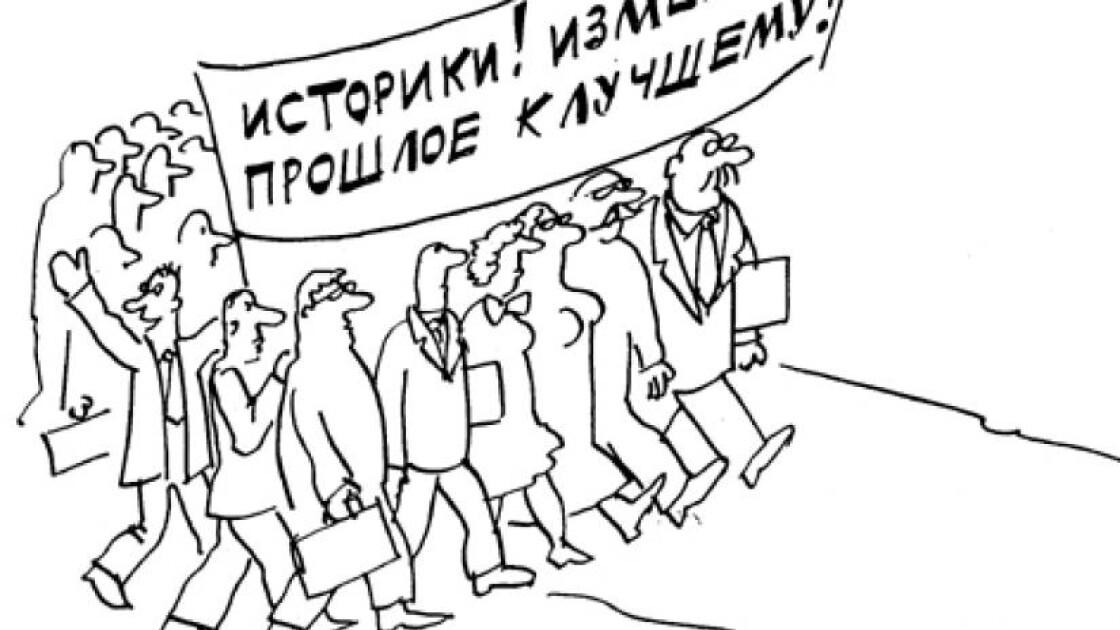 Установить автора этой остроумной карикатуры, к сожалению, не удалось