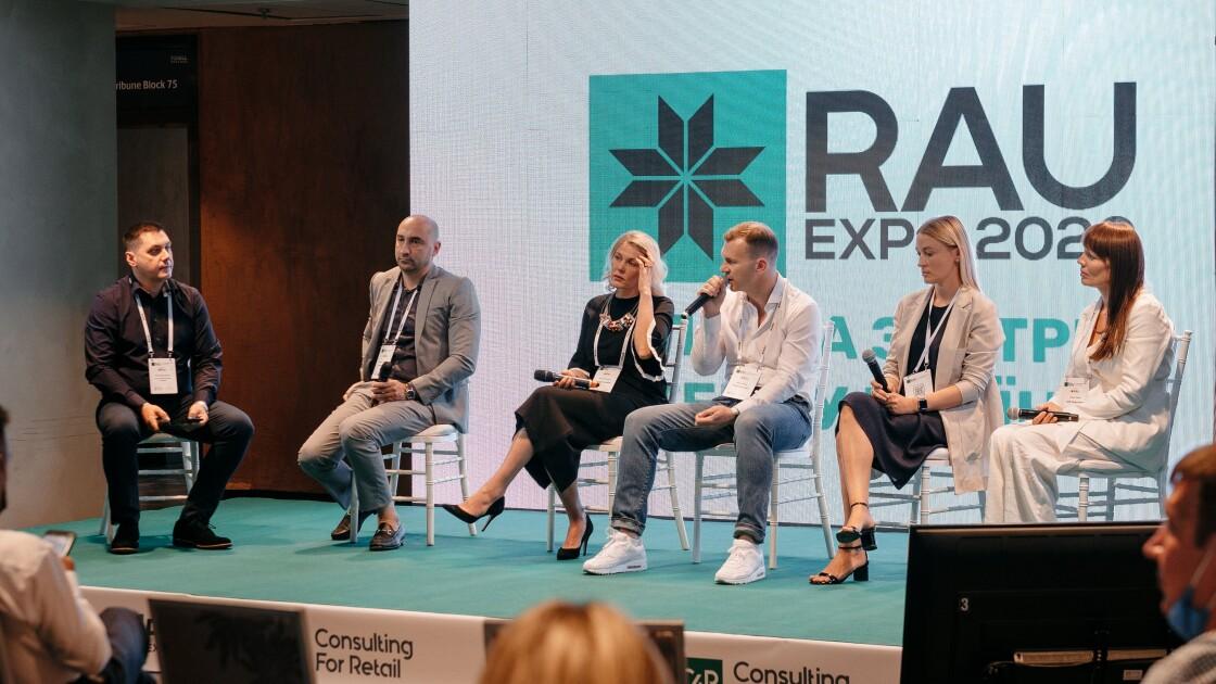 Спикеры выставка индустрии ритейла и девелопмента в Украине – RAU Expo 2020
