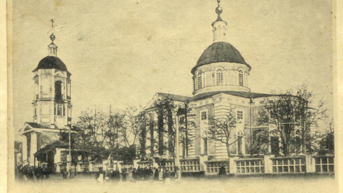 Церква в Єлисаветі, в якій служив Кирило Стеценко