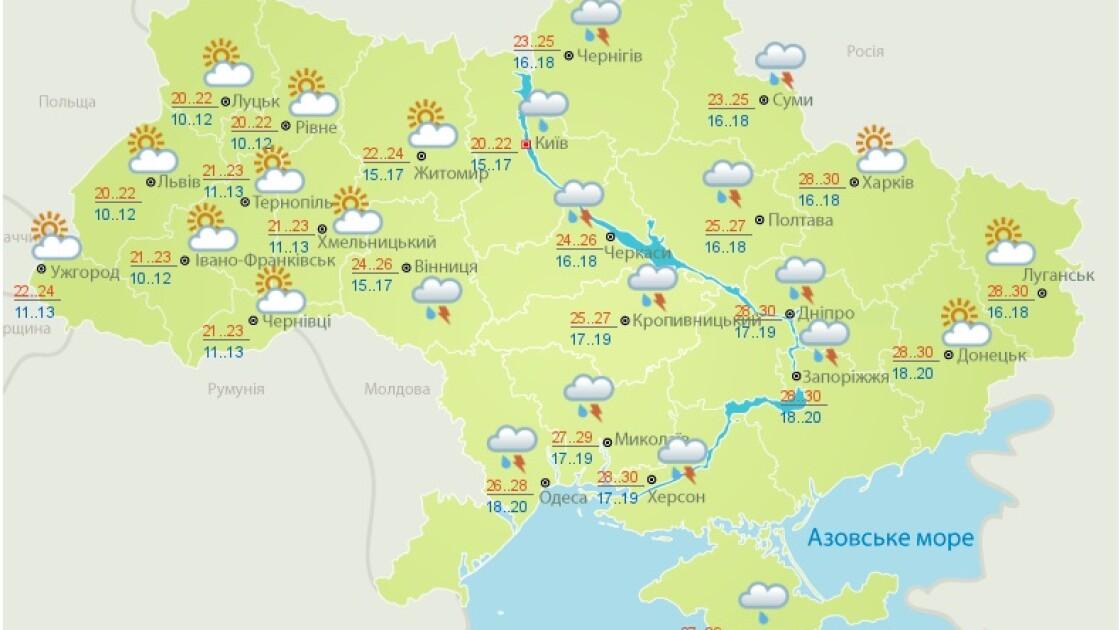 Прогноз погоди на 4 вересня