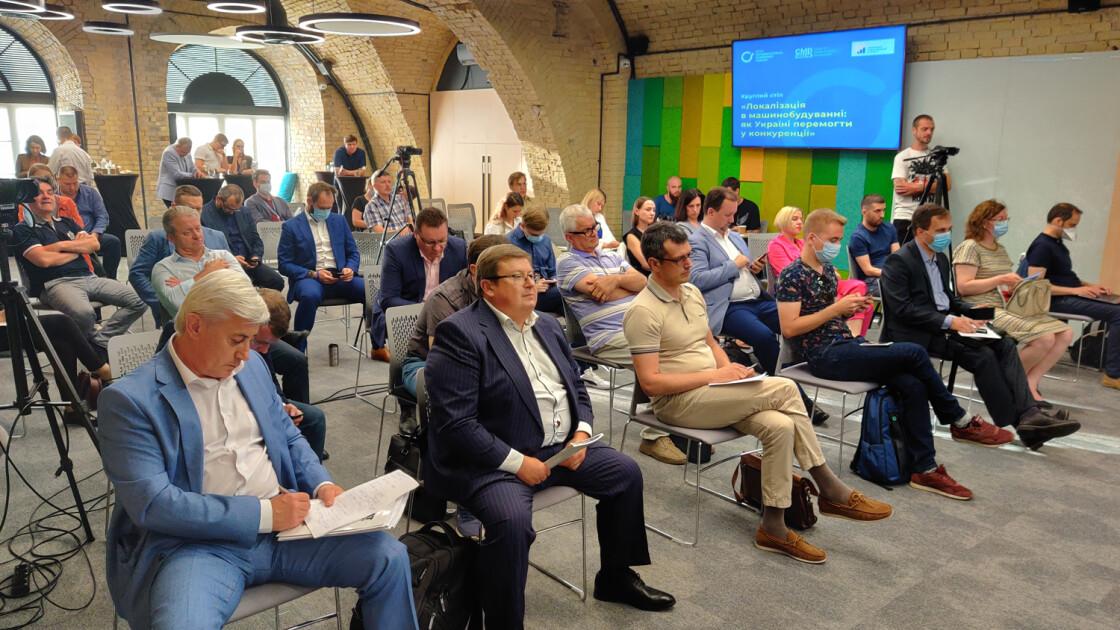 Участники круглого стола «Локализация в машиностроении: как Украине победить в конкуренции»