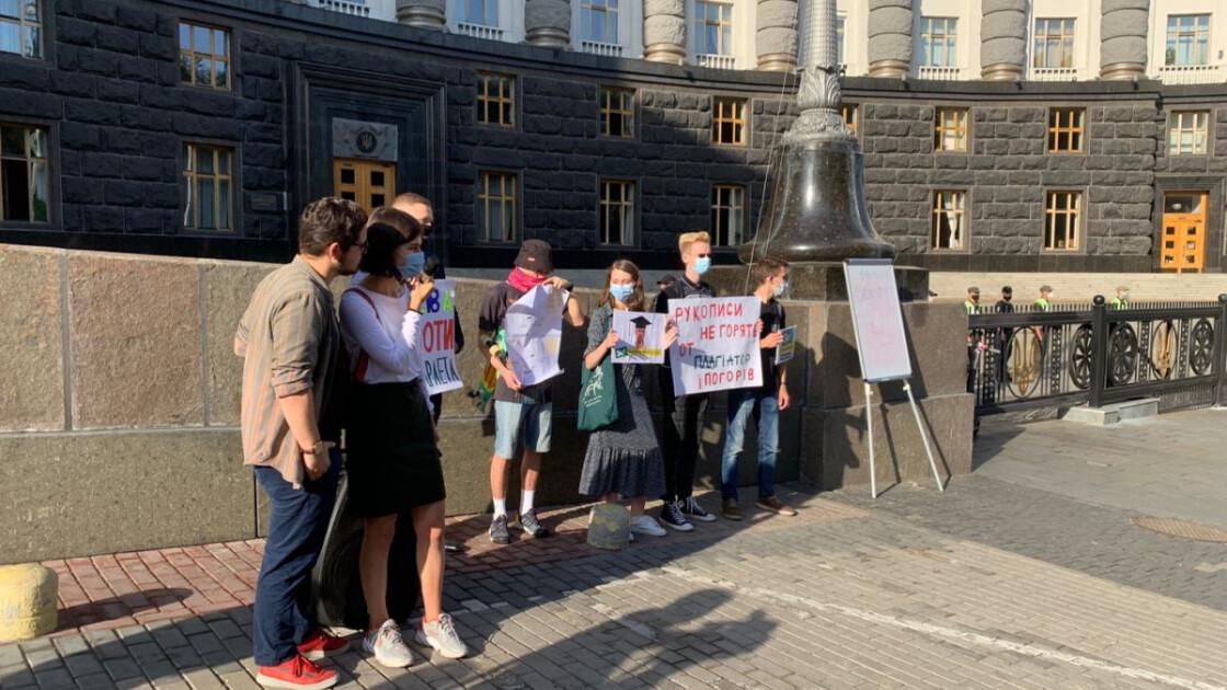 Акция против Сергея Шкарлета