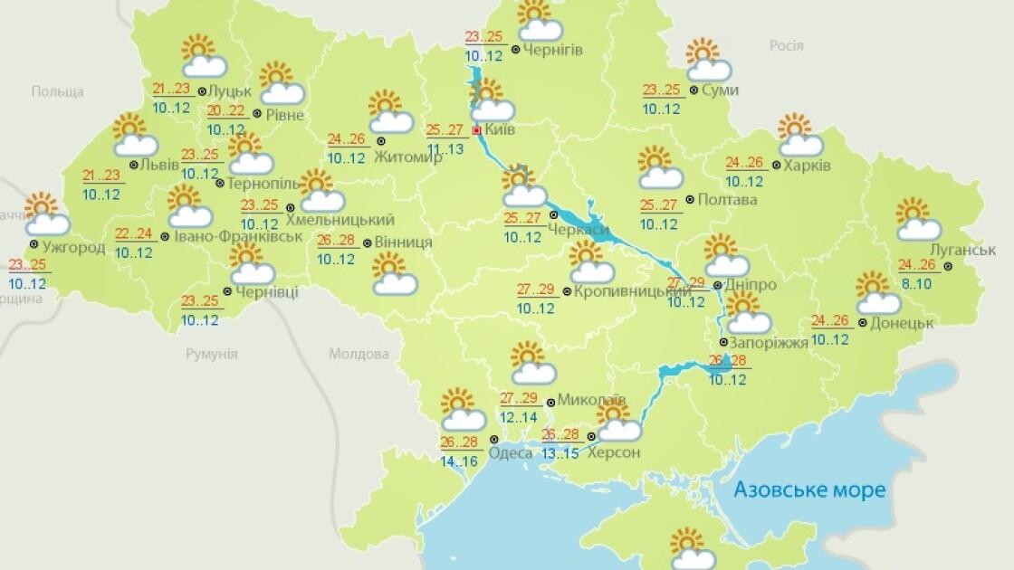 Прогноз погоды на 10 сентября