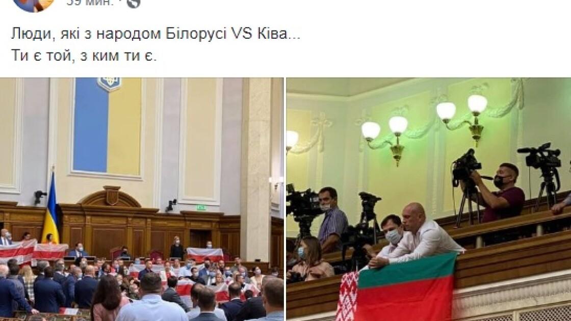 Илья Кива с государственным флагом Беларуси