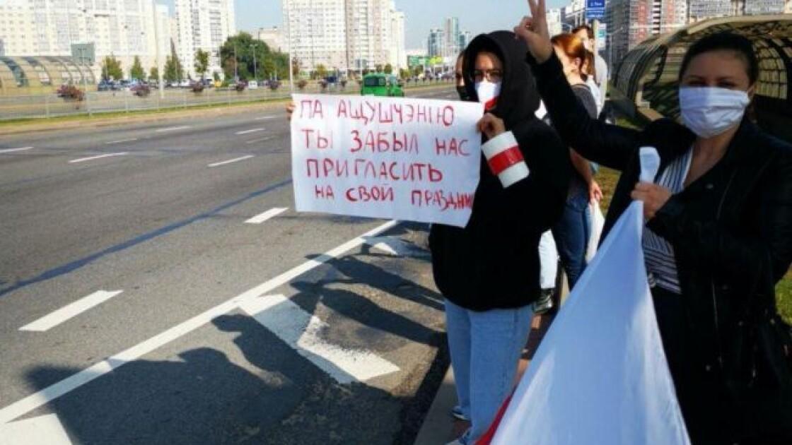 Люди вышли в Минске на акции протеста