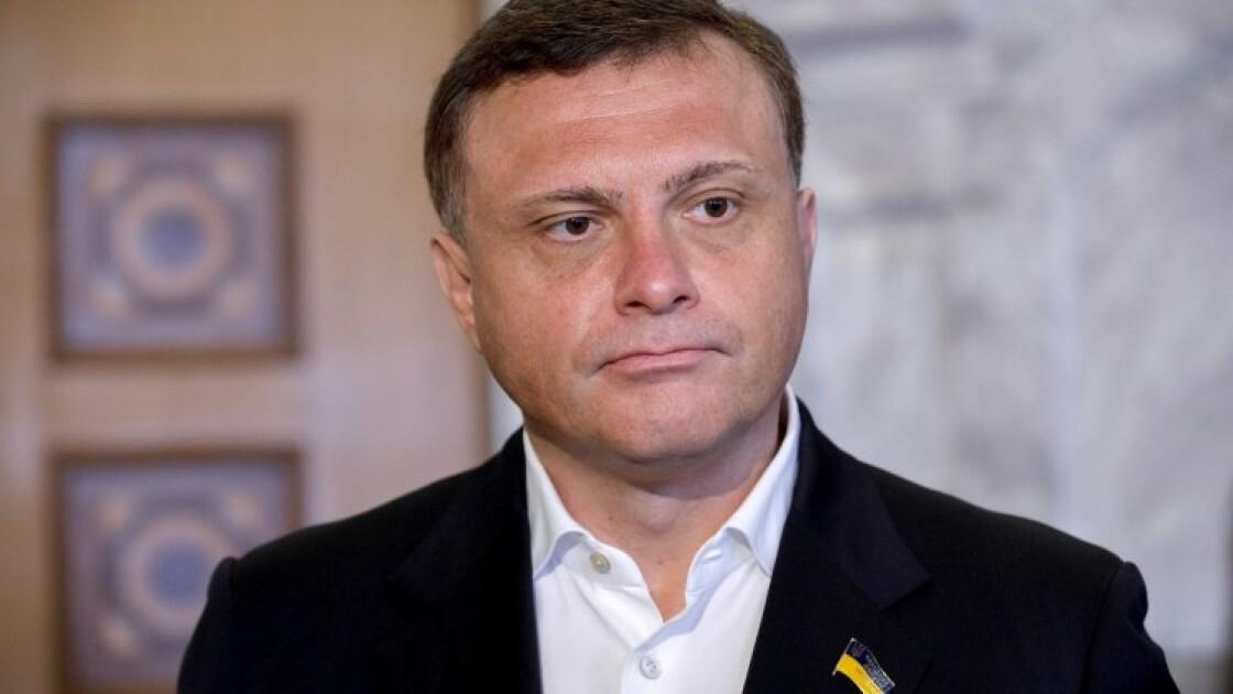 Сергей Левочкин / УНИАН