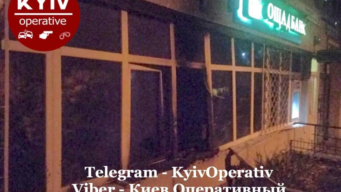 Ощадбанк у Києві