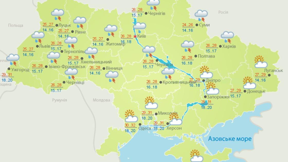 Прогноз погоды на 11 августа