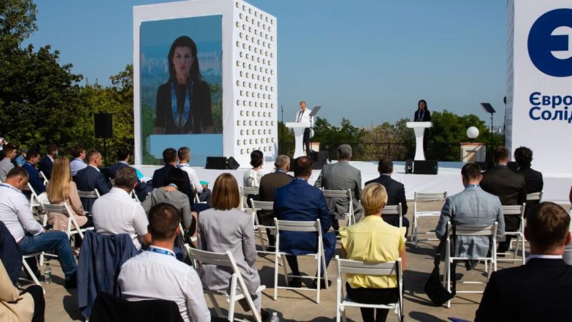 Марина Порошенко виступає на конференції Київської міської організації партії «Європейська солідарність»/eurosolidarity.org