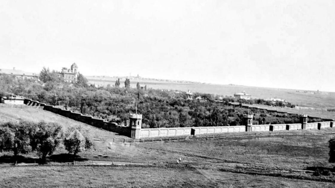 Юзівка (нині м. Донецьк), садиба з будинком директора Катерининського Гірничо-промислового товариства Альфреда Бальфура, Фото 1910 р.