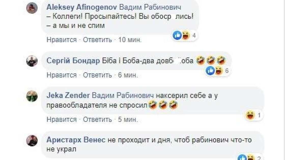 Комментарии под постом Александра Дубинского