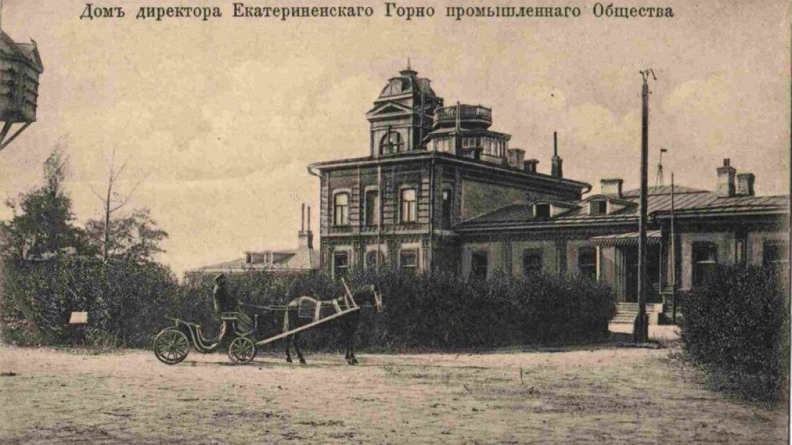 Будинок Альфреда Бальфура. Будинок та садиба у 1920-1925 рр. використовувалися як БУПР. Фото 1910 р.
