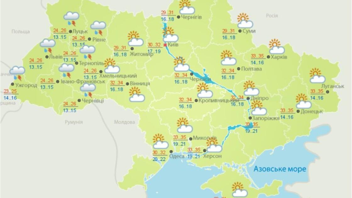 Погода в Україні на 1 вересня
