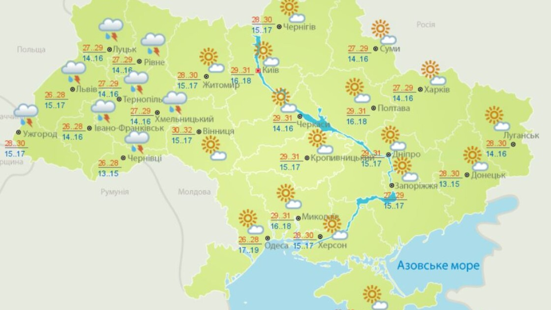 Погода в Украине на 18 августа