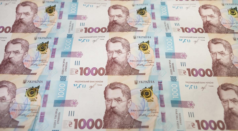 Напечатали больше денег. Почему украинцам и бизнесу не стало лучше