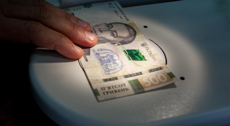 Тень размером в $45 млрд. Как правильно выводить на свет украинскую экономику