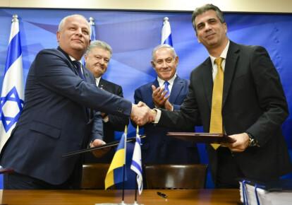 Подписание Соглашения о зоне свободной торговли между Украиной и Израилем. Фото: УНИАН