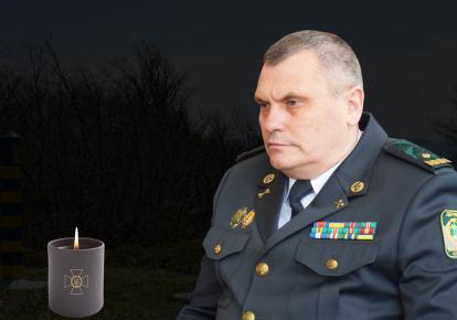 Валерий Курников