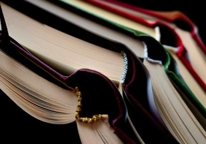 Набула чинності ст. 26 мовного закону, яка регламентує використання державної мови у сфері книговидання