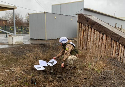На Донбасі зафіксовано різні способи мінної війни