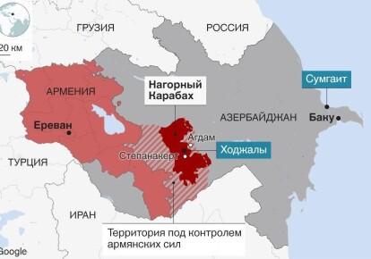 Конфлікт в Нагірному Карабасі. Джерело: ВВС