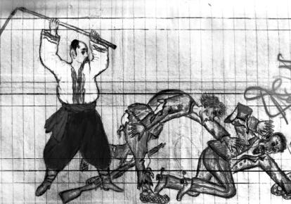 Антибольшевистская карикатура из дела повстанческого атамана Андрея Левченко
