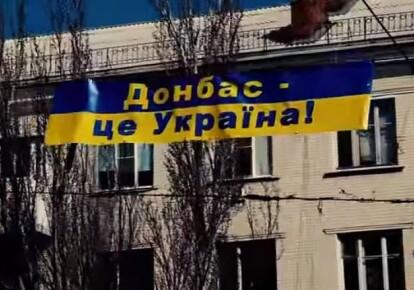 Фото: Hromadske.TV