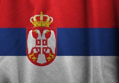 Сербские вооруженные силы повысили боевую готовность