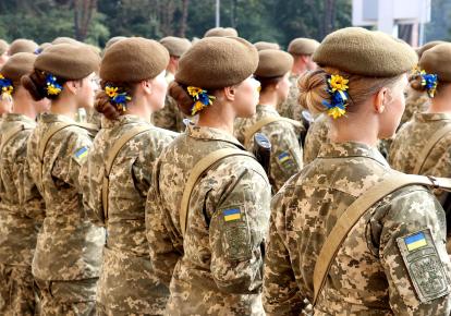 В Україні все ще є обмеження щодо обіймання посад у ЗСУ
