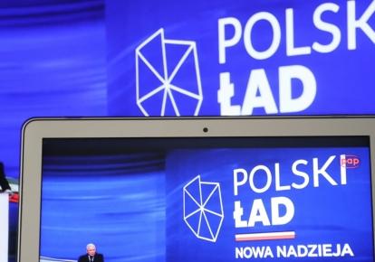 Польща заподіяла нову шкоду власному міжнародному іміджу