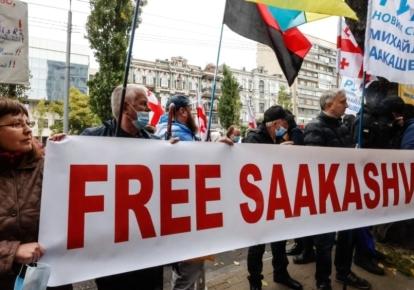 Акция в поддержку Саакашвили