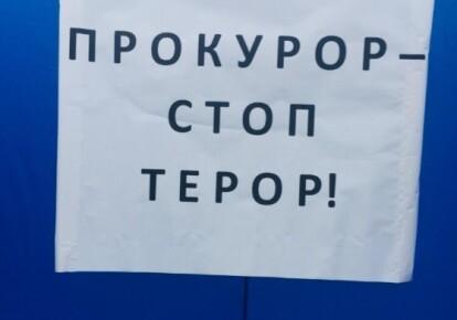 Акция протеста под САП