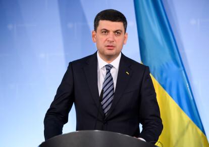 Прем'єр-міністр Володимир Гройсман пропонує змінити принципи адміністративно-територіального устрою України