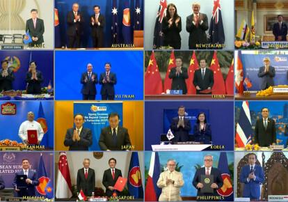 Лидеры и министры торговли 15 стран Азиатско-Тихоокеанского региона подписали соглашение о создании «Регионального, всестороннего экономического партнерства» во время 4-го онлайн саммита