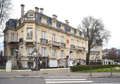 Будівля консульства Росії в Страсбурзі