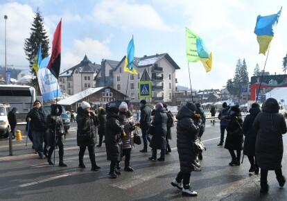 Протест у Буковелі