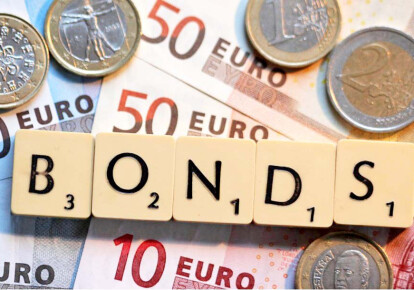 Украинская делегация приступает к проведению роуд-шоу выпуска еврооблигаций