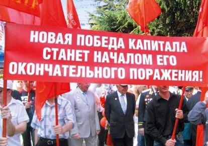 Фото: red.crimeahouses.com.ua