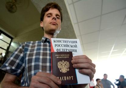 На предприятиях в ОРДЛО будут усилены санкции в отношении их работников за несвоевременную подачу документов на паспорта РФ и их получение / dan-news.info