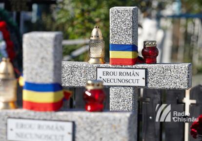 Могила неизвестного румынского солдата на кладбище в селе Мана, Молдова / radiochisinau.md