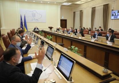 Засідання Кабінету Міністрів