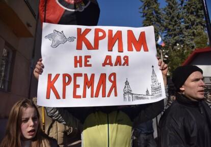 "Акция ""Нет Нормандии без Крыма!"", Львов, март 2020-го. Фото: УНИАН"