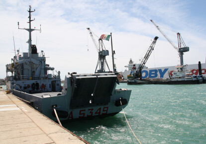 Італійський корабель ВМС Carpera/wikimedia.org