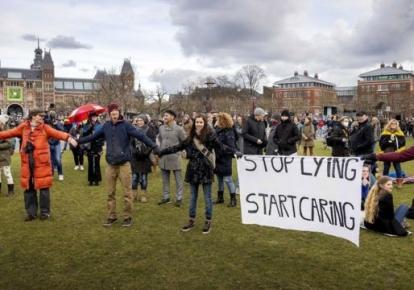 Протест в Нидерландах (иллюстративное фото)