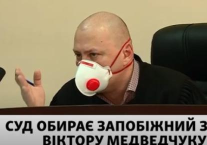 Суддя В'ячеслав Підпалий