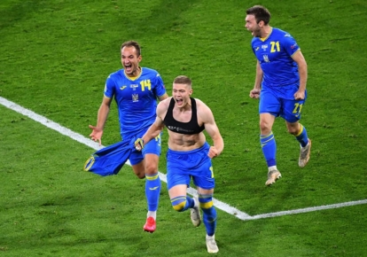 Гравці збірної України, ілюстративне фото