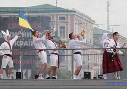 Концерт на День незалежності