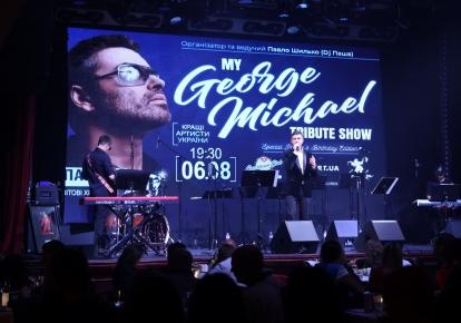 Трибьют-концерт, посвященный творчеству Джорджа Майкла. Фото — Виктория Пушка