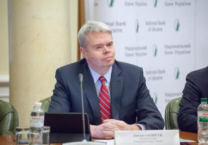 Дмитро Сологуб